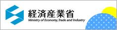 家電リサイクル 経済産業省のホームページ